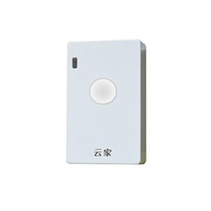 云家 Wireless Door Button