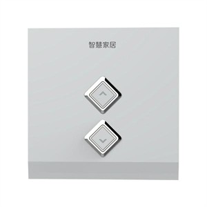 Wireless Dimmer Switch (One-way, L type)